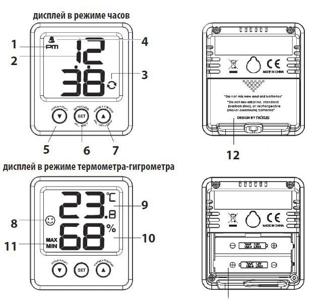 Термогигрометр MG 01201 инструкция